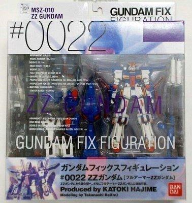 全新 FIX GFF #0022 MSZ-010 ZZ Gundam 鋼彈