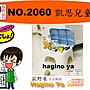 荻野屋 NO.2060 凱思兒童椅 .兒童收納椅 梯椅 掀蓋椅 JEAN YEEN 2060 直購價