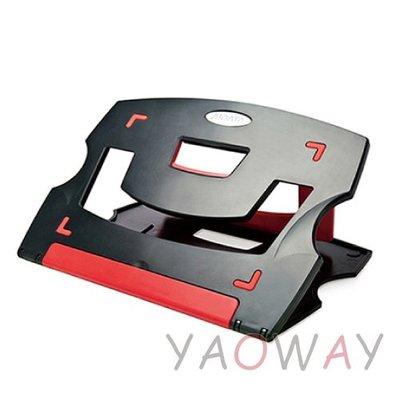 【耀偉】Aidata愛得他 折疊式平板架NS011-黑紅(筆電座/筆電架)