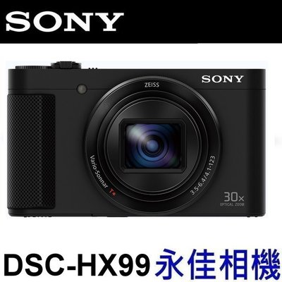 永佳相機_SONY DSC-HX99 ...