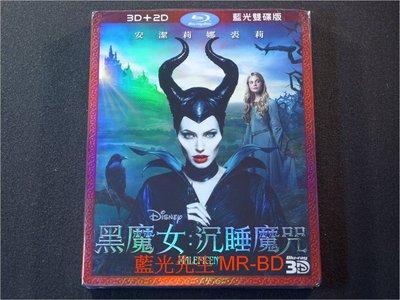 [3D藍光BD] - 黑魔女:沉睡魔咒 Maleficent 3D + 2D 雙碟限定版 ( 得利公司貨 )