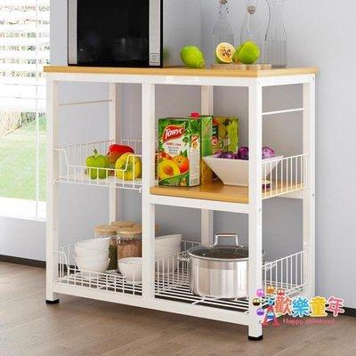 碗架廚房置物架落地多層微波爐架子調料家用多功能廚房電器收納架 XW