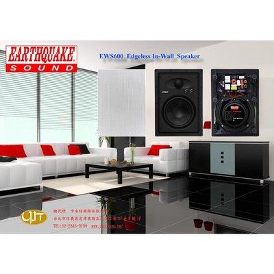 《 南港-傑威爾音響 》美國大地震 EARTHQUAKE EWS600 崁壁式喇叭