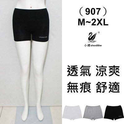 小櫻【907 蠶絲棉.女安全褲.M~2...