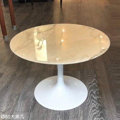 【台大復刻家具】 鬱金香 大茶几 Saarinen Tulip Coffee Table【大理石+加重不鏽鋼腳座】