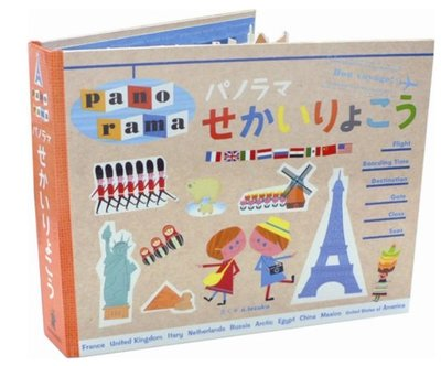 【小糖雜貨舖】日本 KOKUYO 貼紙書 紙上世界旅遊書 KE-WC14