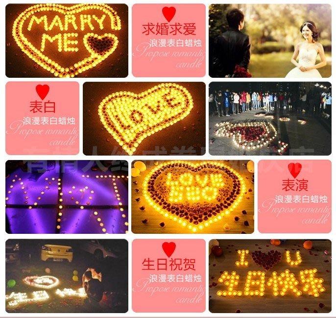 新670巷:LED蠟燭燈/電子蠟燭/婚禮小物/蠟燭LED/生日/求婚/LED燈/【白-黃-七彩下標區不閃爍-附電池】