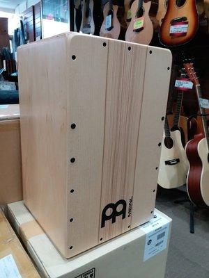 德國Meinl木箱鼓 SC100HA 歐洲製Cajon 小鼓響線 ASH面板 超低優惠價 總代理保固