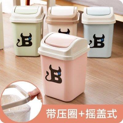 現貨/家用帶壓圈搖蓋垃圾桶創意時尚客廳臥室衛生間廚房收納有蓋垃圾筒143SP5RL/ 最低促銷價