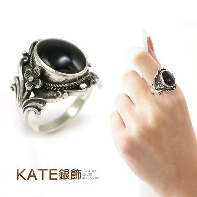 銀飾 純銀戒指 寬版黑瑪瑙古典花朵925純銀寶石戒指 尺寸齊全 現貨熱賣/生日禮物情人禮物/KATE銀飾
