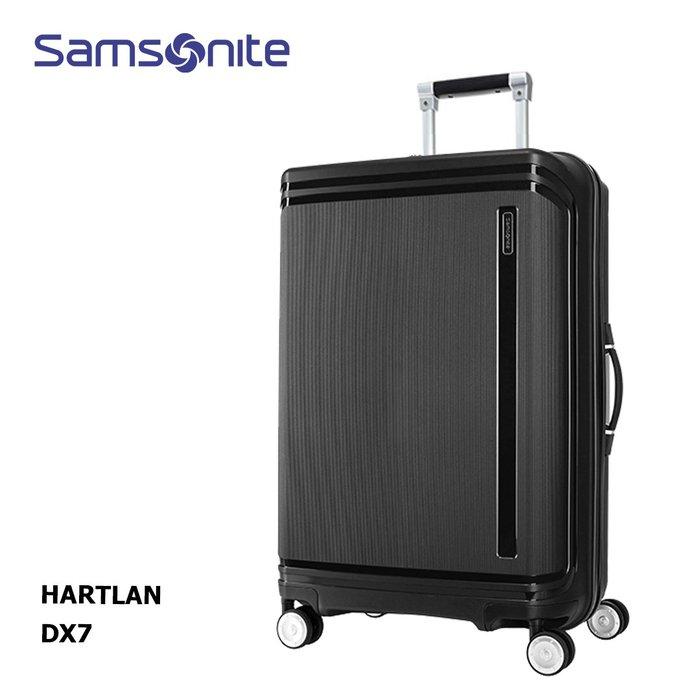 Samsonite新秀麗HARTLAN 28吋行李箱 DX7 精緻內裝 PU防水拉鍊 PP霧面防刮 飛機輪 歡迎詢問