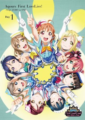 Aqours First LoveLive! Step! ZERO to ONE Day 1  日版DVD