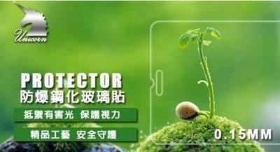 【東京數位】全新 獨角獸 保護貼 防爆鋼化玻璃貼 iPhone6/6PLUS/0.15mm/特殊強化防爆/9H