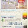 【歐樂克修繕家】 ✿免運費 含稅價✿ 虹牌 458 全效乳膠漆 內牆乳膠漆 清新無味  5加侖包裝