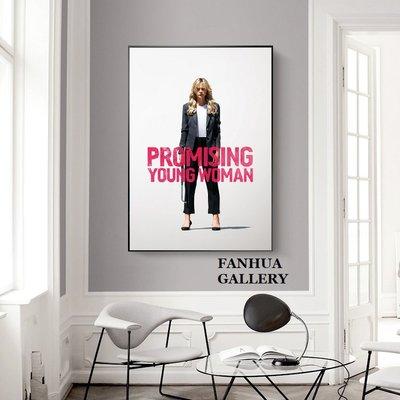 C - R - A - Z - Y - T - O - W - N Promising Young Woman花漾女子電影海報裝飾畫奧斯卡原創劇本電影獎掛畫