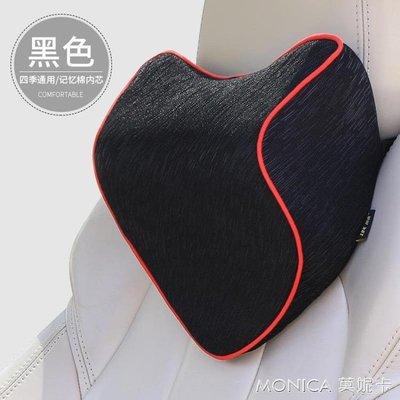 汽車頭枕護頸枕靠枕車用枕頭車載頭枕頸枕一對車內用品記憶棉腰靠