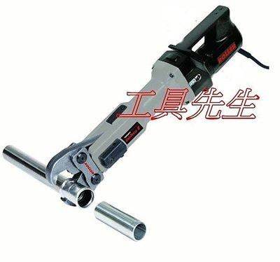 含稅【工具先生】德國 ROLLER 不銹鋼管 熱水管 直型 壓接機 壓著工具 型號:572110 非REMS 來電優