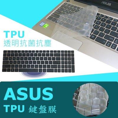 ASUS S550 S550C S550CA S550CB S550CM TPU 抗菌 鍵盤膜 (asus15504) 台北市
