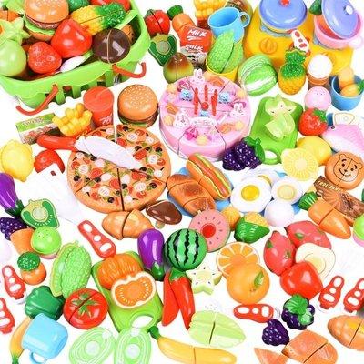 兒童切水果玩具過家家廚房組合蔬菜年貨清倉