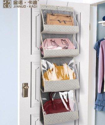 #熱賣爆款#多層放裝包包的收納掛袋家用牆壁掛式掛包神器宿舍門後防塵置物袋##防塵袋