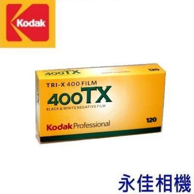 永佳相機_KODAK 柯達 400TX 400 TX 400度 黑白 120底片 單捲$280元 2022/01 (2)