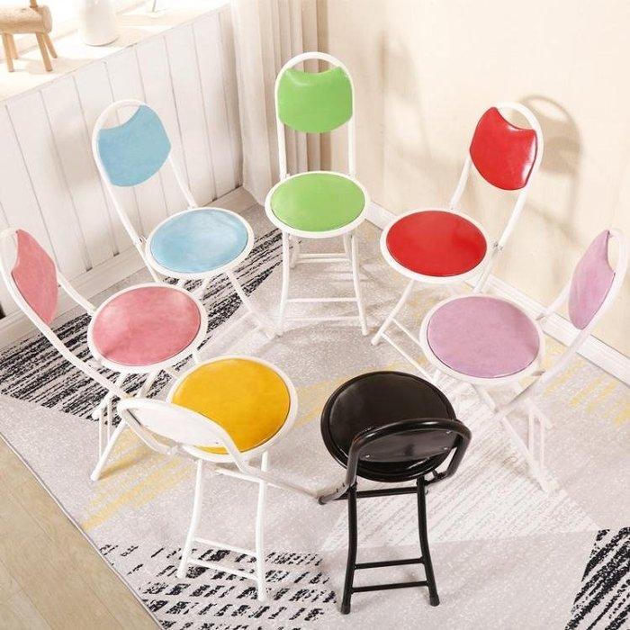 時尚折疊椅PU面椅子靠背椅小板凳子家用餐椅便攜凳子宿舍椅陽台椅  YDL