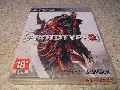 PS3 原型兵器2 Prototype 2 英文版 直購價700元 桃園《蝦米小鋪》