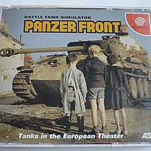 DC Dreamcast Game - Panzer Front