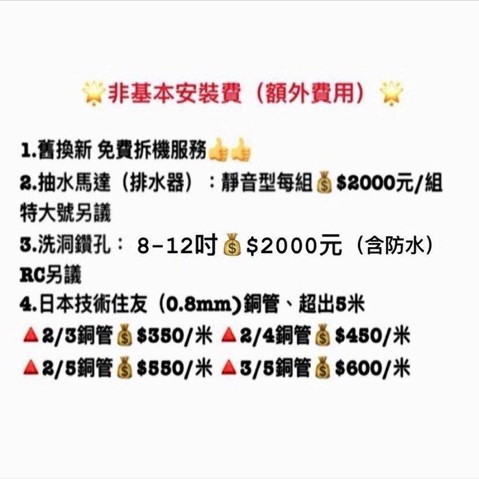 ❆歡樂空調❆Panasonic國際冷氣/窗型冷氣/變頻冷專/CW-P28CA2