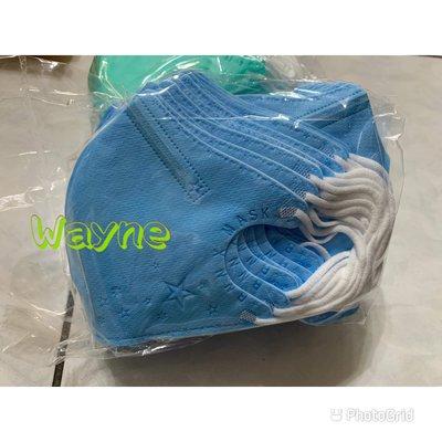 (特價)台灣製BnnUS兒童立體3D口罩有壓條50入現貨