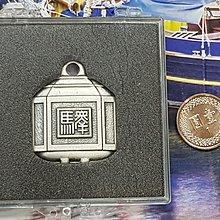 ☆承妘屋☆1996年日本國郵票展切首展紀念章 ~ZY.3