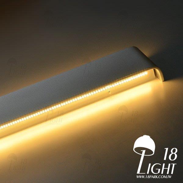 【 18 LIGHT 】 俐落質感 Texture [ 空之音壁燈-87cm-霧銀 ]