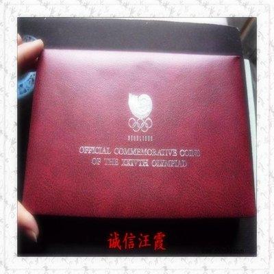 錢幣紙鈔收藏~韓國1987.1988年1000.2000元漢城奧運精制紀念幣.舉重乒乓柔道等