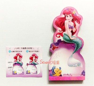 《東京家族》 日本東京迪士尼限定 小美人魚 愛麗兒造型便條紙  可立體折彎