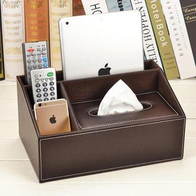 皮多功能紙巾盒 客廳茶幾遙控器收納盒 ...