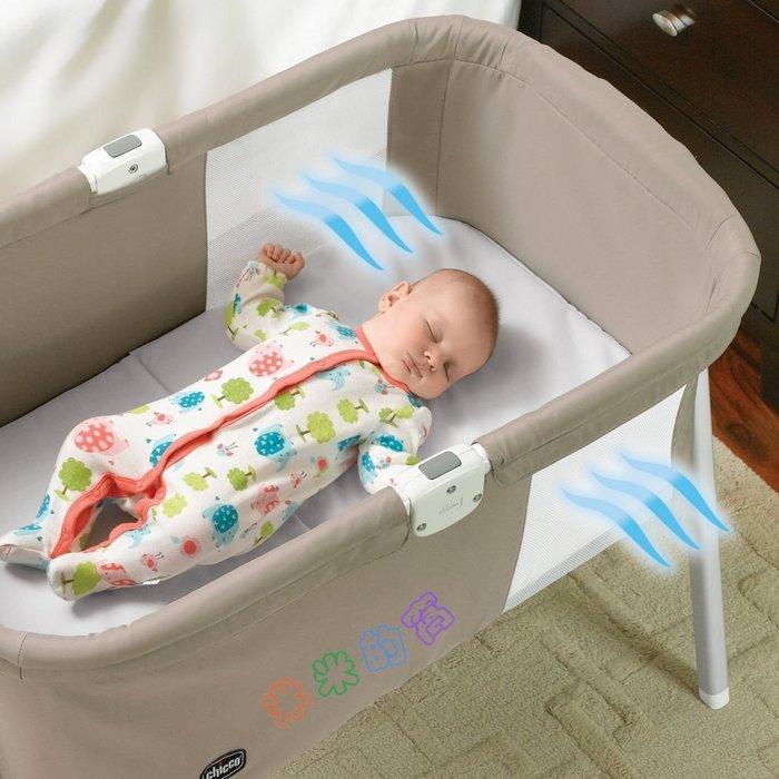 @米米的窩@高雄專業玩具租賃 義大利 Chicco 新生兒嬰兒床 旅行床  新生兒床 床邊床 [出租]