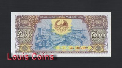 【Louis Coins】B818-LAOS-2015寮國紙幣 500 Kip