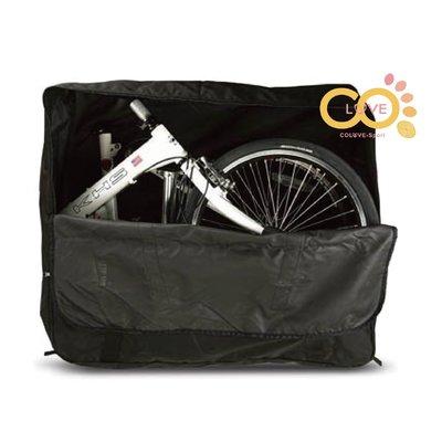 【CoLove咖樂單車】LOTUS 折疊車攜車袋 / 附背帶 / 加大版 / 20吋 / 防潑水 / LCF094
