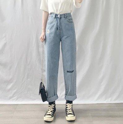 韓版之家春夏新款小雛菊高腰牛仔褲女寬松...