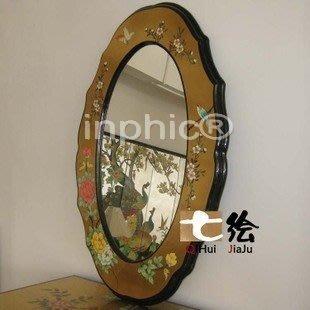 INPHIC-新古典田園中式 漆器金箔 梳妝鏡化妝鏡浴室鏡子
