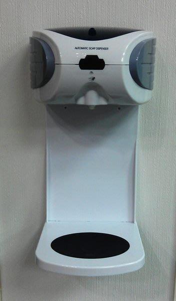 「香港商莊臣-比安卡」超優惠特價 自動感應 洗手乳 給皂機-ABS塑膠(白) 500ml(含架)