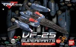 1/72 超時空要塞 VF-25F 強化裝備組 SUPER PARTS (158130)