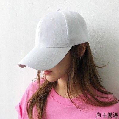 帽子男女夏天棒球帽韓版潮人百搭遮陽帽黑白色休閑出游防曬鴨舌帽