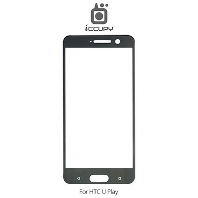 *PHONE寶*iCCUPY HTC U Play 2.5D 類鋼琴烤漆滿版玻璃貼 0.33mm 9H