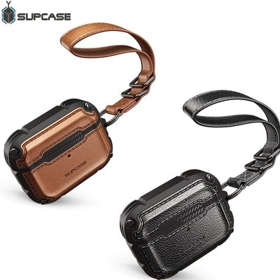 [Good] SUPCASE Battle Pods  Airpods Pro 保護殼、保護套