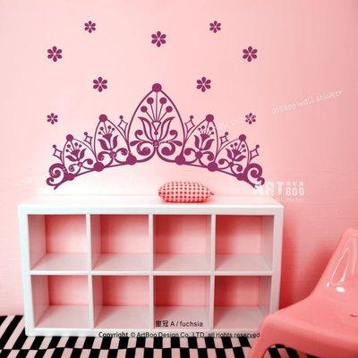 《阿布屋壁貼》皇冠A-S‧書桌床頭櫃裝飾 公主 BLING