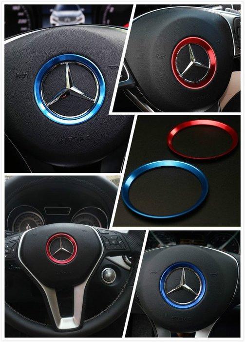 ⚡️ Benz 賓士 W205 C 方向盤 方向盤圈 C180 C200 C250 C30