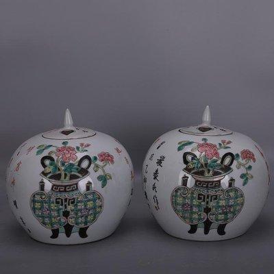 【三顧茅廬 】清晚期粉彩手繪博古紋南瓜罐一對 家藏民窯古瓷器古玩古董收藏擺件