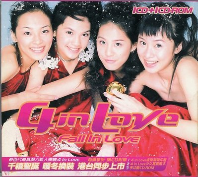 【笛笛唱片 】4 In Love-Fall In Love*原版CD