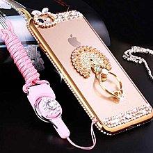 三星 S6 S6 edge S6 S6edge+ plus 水鑽 貼鑽 指環 鏡面 玫瑰金 軟殼 手機殼 (送水鑽掛繩)